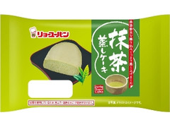 リョーユーパン 抹茶蒸しケーキ 袋1個