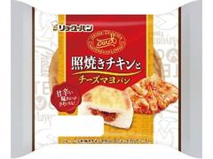 リョーユーパン 照焼きチキンとチーズマヨパン 袋1個
