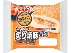 リョーユーパン とんこつ炙り焼豚パン 袋1個