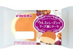 リョーユーパン クルミとレーズンのチーズ蒸しケーキ 袋1個