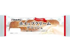リョーユーパン ホイップクリームデニッシュ 袋1個