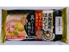 ワイエムフーズ 北海道産ほたてと紅ずわいむきエビが入った具だくさん茶碗むし