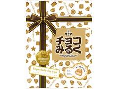 サクマ チョコみるくwith GOLD CHOCOLATE