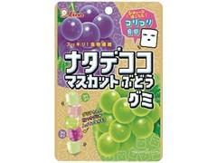 ライオン菓子 ナタデココ マスカットぶどうグミ