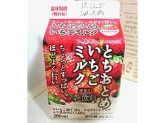 栃酪乳業 とちおとめいちごミルク パック200ml