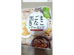 日進製菓 黒ごまきなこ+アーモンド 袋70g