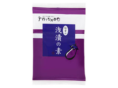 ニチノウ食品 浅漬の素 なす用 袋20g×2