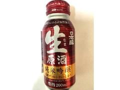日本盛 生原酒 純米吟醸 缶200ml