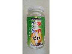 日本盛 糖質プリン体ゼロ すっきり辛口 カップ300ml