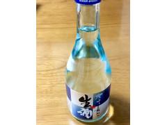 日本盛 搾って最初の生酒
