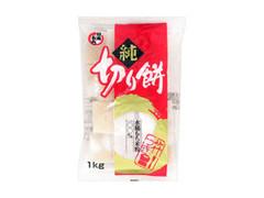 日本もち 純切り餅 袋1kg