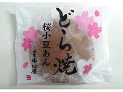 新宿中村屋 どら焼 桜小豆あん 袋1個