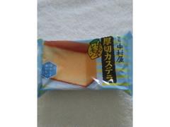 新宿中村屋 厚切カステラ はちみつレモン 袋1個