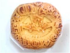 新宿中村屋 ハロウィン月餅 かぼちゃ