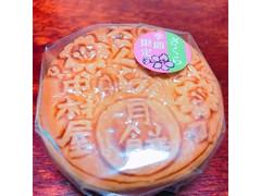 新宿中村屋 さくら月餅