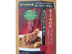 新宿中村屋 プレミアムインドカリー スパイシーチキン 箱200g
