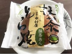 新宿中村屋 抹茶どら焼 袋1個