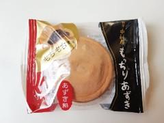 新宿中村屋 もっちりあずき 袋1個