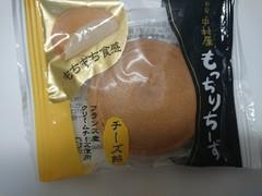 新宿中村屋 もっちりチーズ 袋1個
