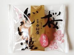 新宿中村屋 桜どら焼 袋1個