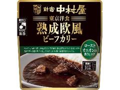 新宿中村屋 東京洋食 熟成欧風ビーフカリー ローストオニオンの香りとコク 袋180g