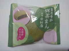 新宿中村屋 まろやか抹茶まん 袋1個