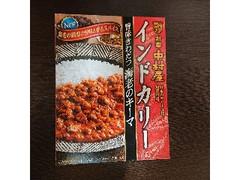 新宿中村屋 インドカリー 旨味きわだつ 海老のキーマ 箱170g