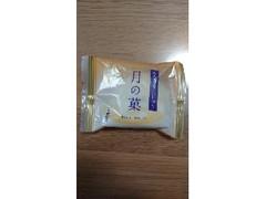 新宿中村屋 月の菓 袋1個