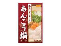 日本食研 あんこうがおいしいあんこう鍋スープ 袋708g