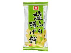 日新製菓 塩ふり揚げ餅 袋75g