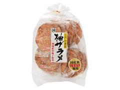 日新製菓 江戸の波奈 柚ザラメ 袋9枚