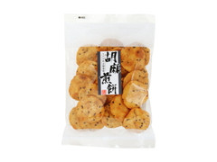 日新製菓 胡麻煎餅 コクのある醤油味 袋70g