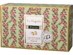 ナポリ La Napoli Picco シチリアピスタチオ 箱10ml×6