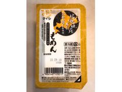 タイシ 北海道産大豆ユキホマレ使用 もめん