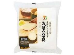 セブンプレミアム 北海道産丸大豆使用おぼろ豆腐 袋300g