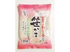 たかはま 岩下の新生姜入り笹かま 袋4枚