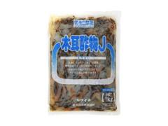 堂本食品 木耳酢物J 袋1kg