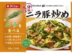 ダイショー ぱぱっと逸品 ニラ豚炒めのたれ 袋60g