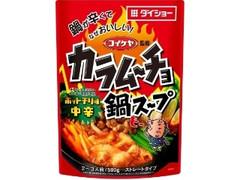 ダイショー コイケヤ監修 カラムーチョ鍋スープ ホットチリ味 中辛 袋580g