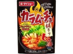 ダイショー コイケヤ監修 カラムーチョ鍋スープ ホットチリ味 辛さ5倍 袋580g