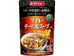 ダイショー 牛肉のテール風スープの素 袋300g