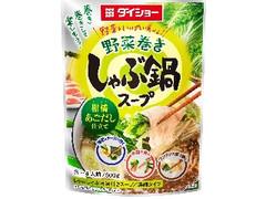 ダイショー 野菜をいっぱい食べる 野菜巻きしゃぶ鍋スープ 柑橘あごだし仕立て