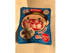 ダイショー さんまの醤油煮 北海道県産さんま使用
