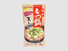 ダイショー 博多もつ鍋スープ 醤油味 袋750g