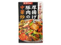 ダイショー 厚揚げと豚肉の中華炒めのたれ 袋70g