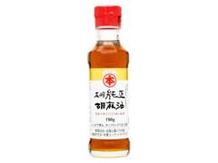 マルホン 圧搾純正胡麻油 瓶150g