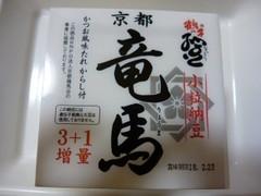 鶴の子 竜馬納豆 パック40g×4