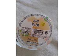 谷尾食糧 国産 白桃 カップ127g