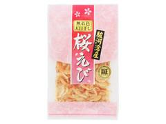 土佐屋商店 駿河湾産 桜えび 無着色 天日干し 袋7g