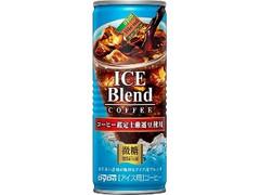 DyDo ダイドーブレンド アイスブレンドコーヒー 缶250g